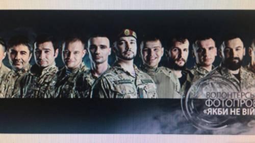 L'arresto di Vitaly Markiv: chi è il killer di Ronchelli 4