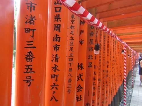 Le mille porte di Fushimi Inari, dove vive lo spirito della volpe 6