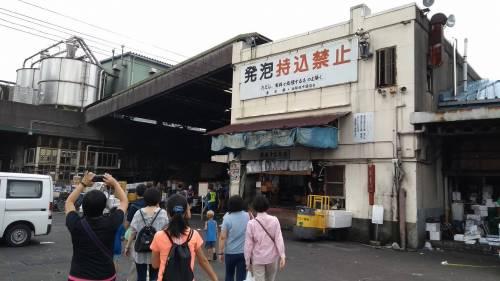 Tsukiji, il mercato (mondiale) del pesce a Tokyo 2