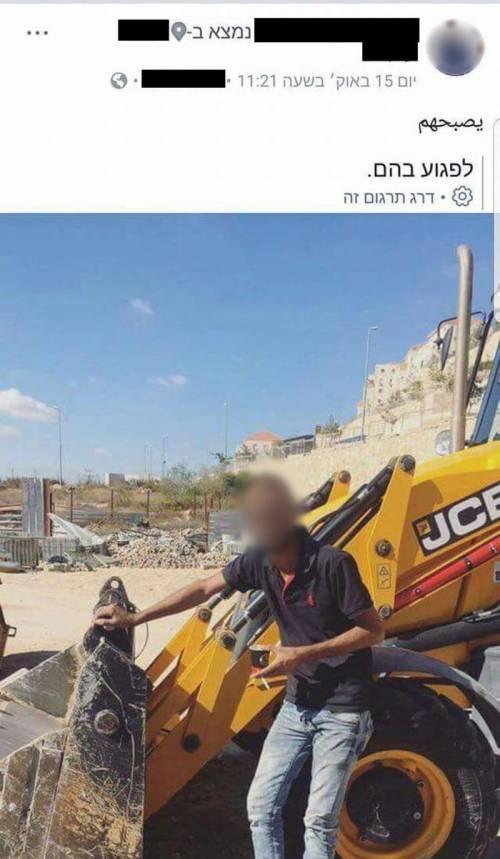 """Israele arresta un palestinese per un """"buongiorno"""" su facebook"""