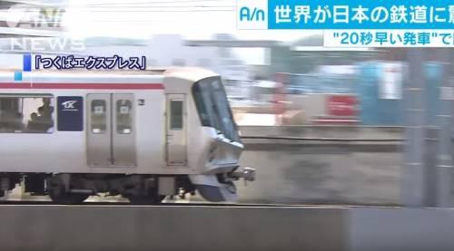 """""""Treno in anticipo di 20 secondi"""". Mortificate le ferrovie di Tokyo"""