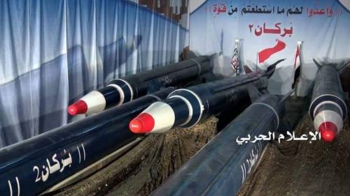 Missili Burkan 2 svelati a febbraio dalle milizie filo-sciite