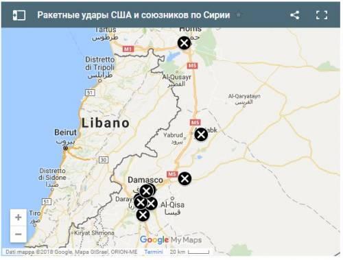 Questi gli obiettivi colpiti nella notte dai missili della coalizione occidentale