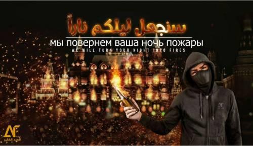 Le sigle del terrore minacciano di insanguinare i Mondiali di Putin
