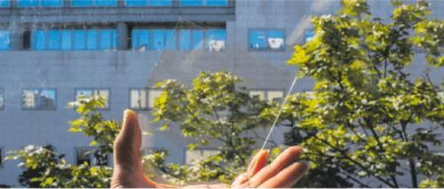 La finestra pannello solare è un  brevetto milionario