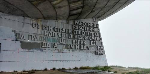 Quella cattedrale del comunismo abbandonata nel cuore dei Balcani