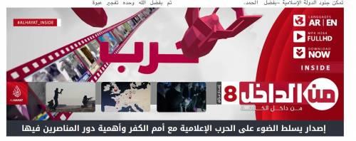 La nuova propaganda dello Stato islamico: i canali Idra