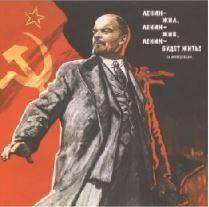 La guerra santa islamica contro Lenin e i bolscevichi