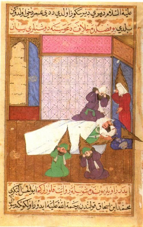 Sunniti e sciiti iniziarono a litigare sulla salma di Maometto