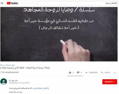 Ecco il canale YouTube di al Qaeda
