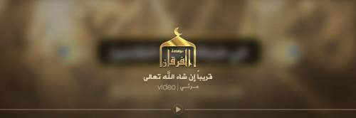Lo Stato islamico pronto ad ordinare omicidi devozionali per il Ramadan