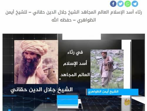 Al Qaeda celebra Haqqani, il fratello ideologico di bin Laden