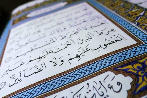Malesia, il governo impone la grafia islamica ai bimbi non musulmani