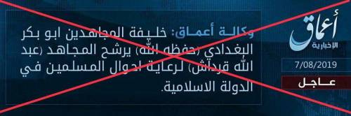 Falsa la notizia della nomina del successore di al-Baghdadi