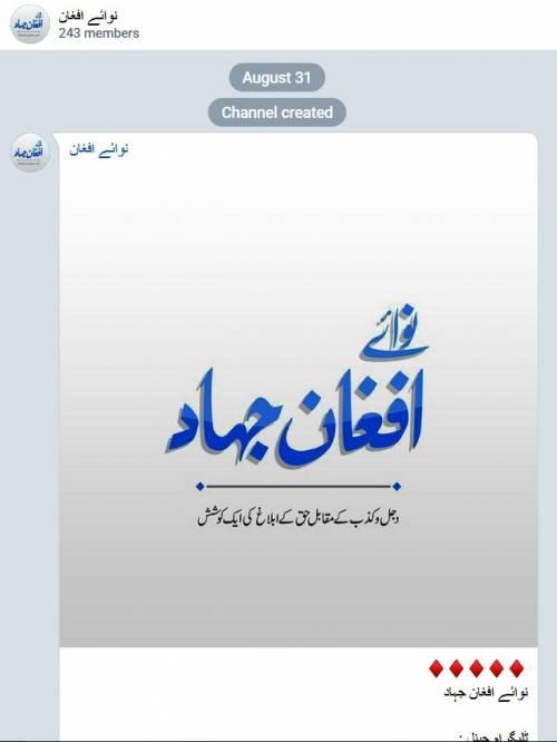 Telegram, l'applicazione preferita dai terroristi