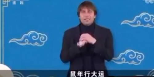 L'Inter celebra il capodanno cinese. Il video di Conte spopola sul web