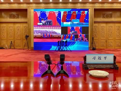 Le relazioni Cina-Ue nell'era post-epidemia: la ricetta di Xi Jinping