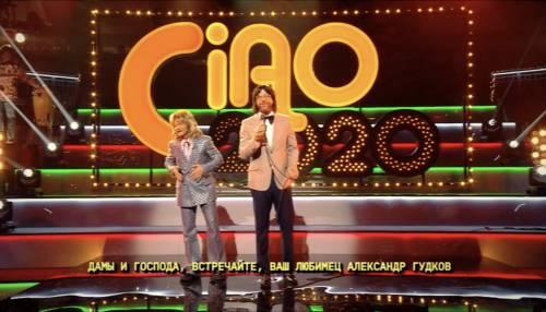 Ciao2020, così la Russia prende in giro la tivvù italiana