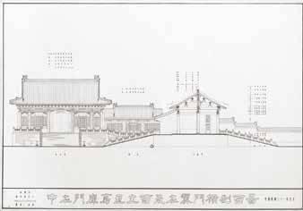 Hebei, la Porta della capitale tra le bellezze della natura