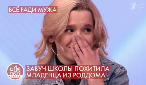 """Denise e il giallo della """"voglia"""". L'ex pm: """"Buffonata mediatica"""""""