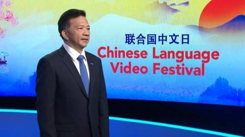"""La lingua cinese:  """"Idioma di speranza e prosperità"""""""
