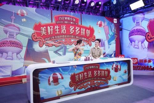 Cina, via al mese di promozione nazionale dei consumi