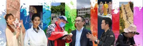 """Lavoro e impegno: i """"petali di vita"""" che animano la Cina"""