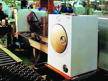 Via 27.700 tonnellate di anidride carbonica con la sostituzione dei vecchi elettrodomestici