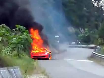 Ferrari in fiamme: previsto maxiritiro