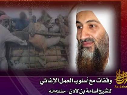 Bin Laden alla Francia:<br /> &quot;Una grande ingiustizia<br /> vietare velo alle donne&quot;