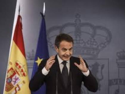 La Spagna mette on line gli stipendi dei politici