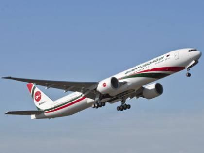 Da Milano a Dacca con i nuovi voli di Biman Bangladesh