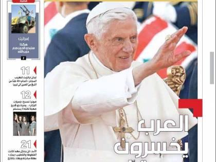 Le prime pagine internazionali