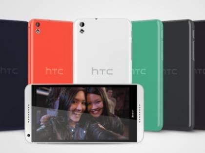 HTC protagonista al MWC di Barcellona