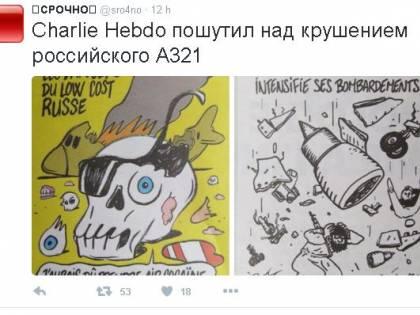 Le vignette choc di Charlie Hebdo sulle vittime dell'airbus russo