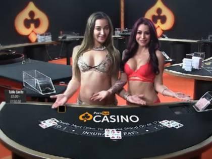 Pornhub lancia il Casinò: il gioco d'azzardo si fa porno