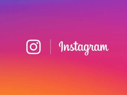 Instagram integrerà presto lo streaming di video in diretta