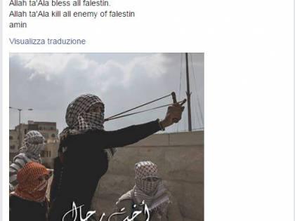 """Il segretario dell'università islamica: """"Allah uccidi i nemici della Palestina"""""""