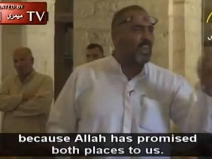 "Imam implora Allah: ""Fai saltare in aria le città di russi e americani"""