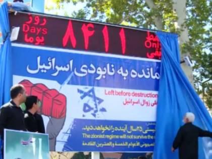 Teheran, folle conto alla rovescia indica la data della distruzione d'Israele