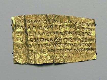 Così i misteri greci hanno sfidato (e sconfitto) la morte
