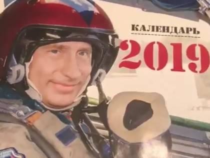 Il calendario di Putin 2019
