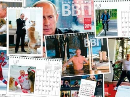 """Il Giappone ama """"macho"""" Putin: a ruba i calendari del presidente russo"""