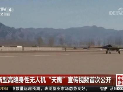 """Cina: """"In volo il nostro Ufo"""""""