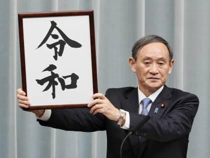 Giappone, svelato il nome della nuova era imperiale