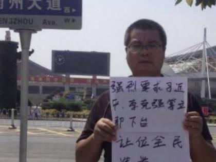 Cina, morto in carcere un attivista per i diritti umani