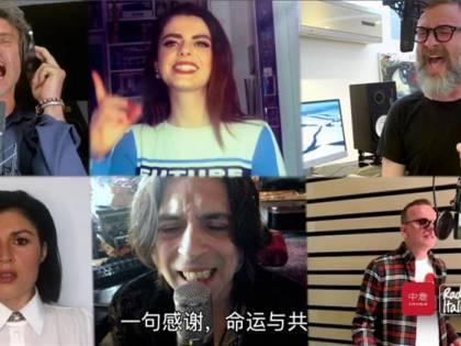 """Artisti con Cinitalia e Radio Italia: insieme per i """"Fratelli del mondo"""""""