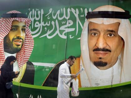 Saudi Dissidents Create Political Party to Oppose Riyadh's Monarchy