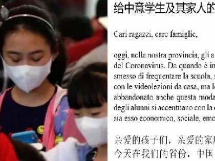 """Lettera appello agli studenti cinesi: """"Tornate a scuola"""""""