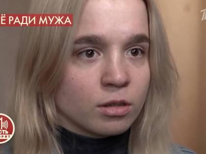 """""""Vogliamo risultati, no ricatti"""". La mamma di Denise accusa la tv russa"""